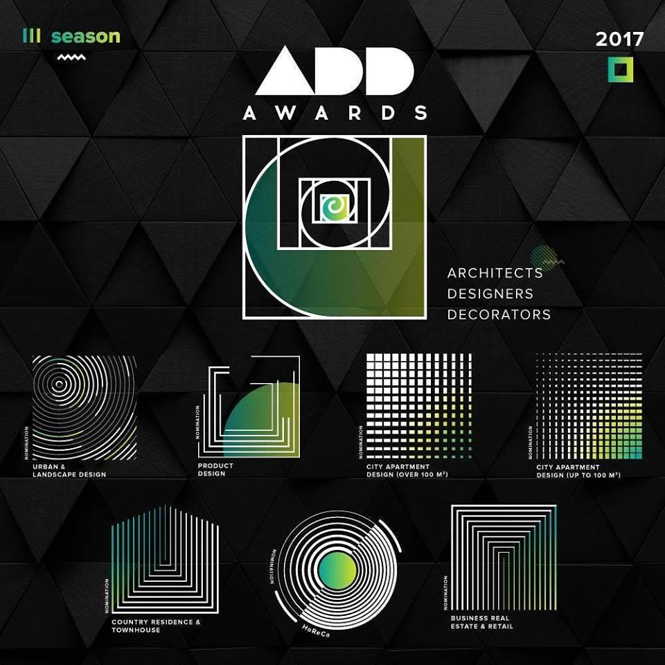 Sofia на ADD Awards: подводим итоги, раскрываем интриги