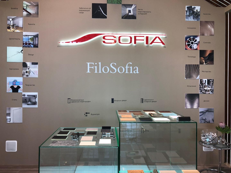 Sofia Home на Московской неделе дизайна: комплексный подход и дом мечты