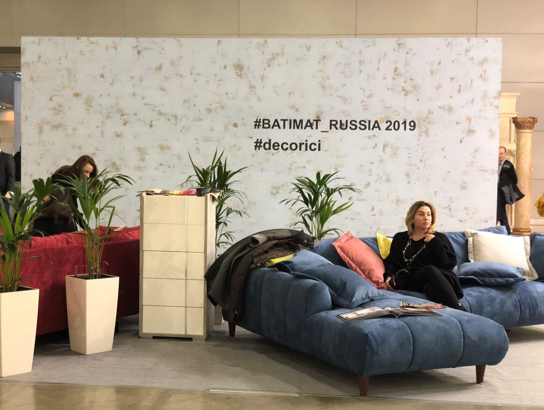 Следовать новым трендам или задавать их – Batimat Russia 2019